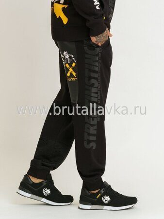 Штаны спортивные Amstaff Orat Sweatpants